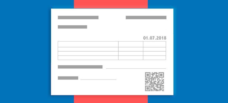 Образцы и бланки чеков 2020 года