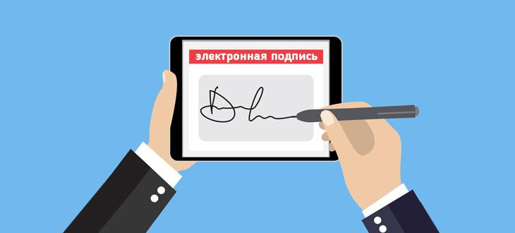 Квалифицированную подпись для юрлица можно будет получить только в ФНС