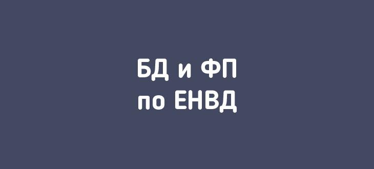Пенсия при потере кормильца в 2020 году московской области