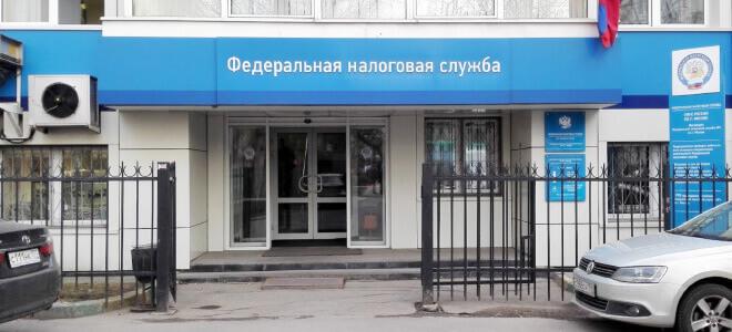Налоговая инспекция № 4 - Центральный АО